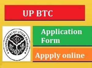 UP BTC Admissions 2017