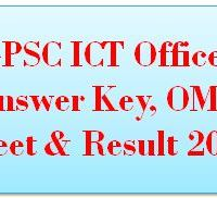 GPSC ICT Officer Answer Key 2017