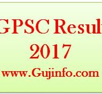 GPSC Result 2017