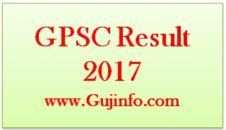 GPSC Result 2017 gpsc.gujarat.gov.in