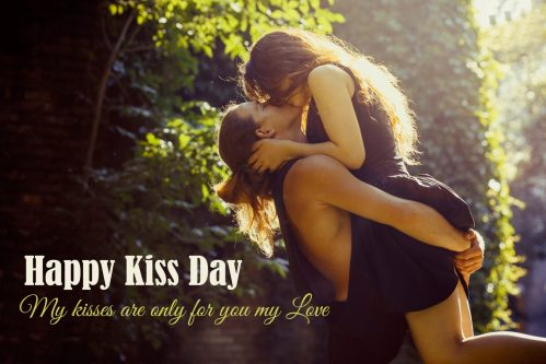 Kiss Day 2017 Image with messages