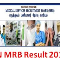 TN MRB Result 2017 PDF