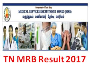 TN MRB Result 2017 PDF