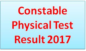 lrb2016.org Constable Physical Test Result 2017