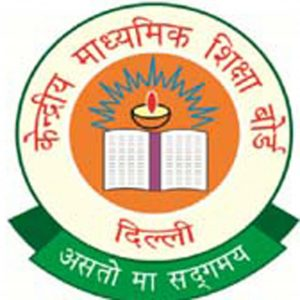 CBSE 10th Answer Key 2017