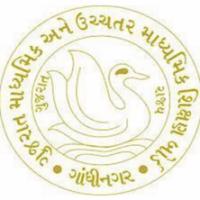 GSEB 10th Hindi Sanskrit Answer Key 2017