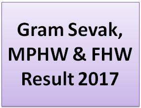 Gram Sevak MPHW FHW Result 2017