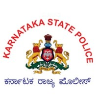 Karnataka Police Answer Key 2017