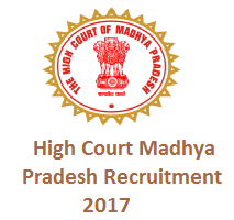 MPHC Recruitment 2017