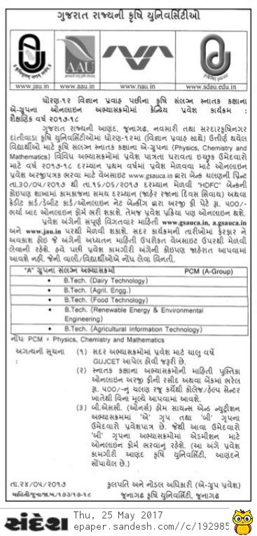 gsauaca group- a admission