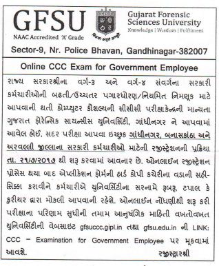 GFSU CCC Registration 2017