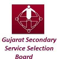 GSSSB Senior Clerk Exam Date