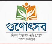 Gunotsav Assam Result