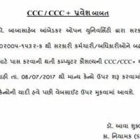 BAOU CCC Online Registration