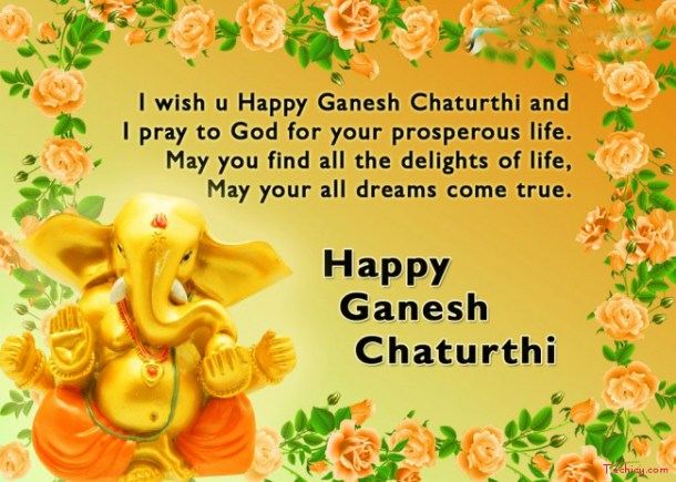 Ganesh Chaturthi Messages
