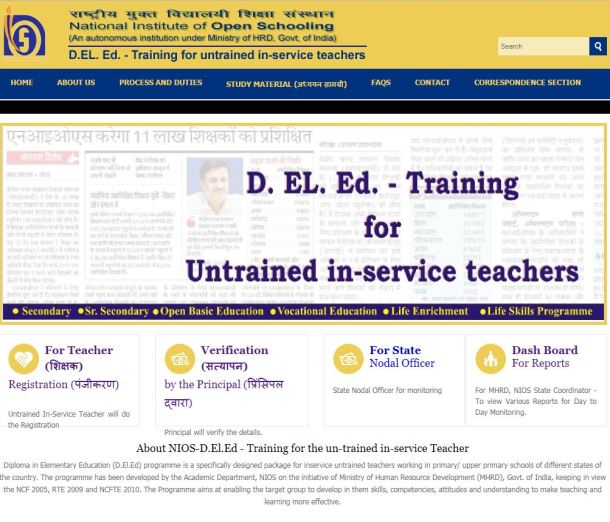 NIOS DElEd Online Registration