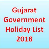 Gujarat Government Holiday List 2018