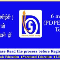 NIOS BEd Online Registration