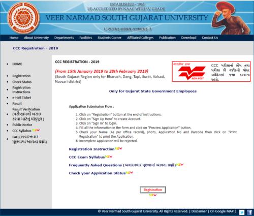 VNSGU CCC Registration