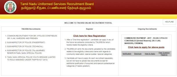TNUSRB Recruitment