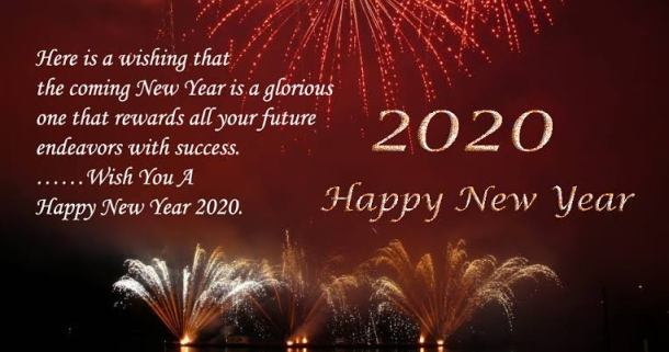 happy new year 2020 wall paper for friends and family