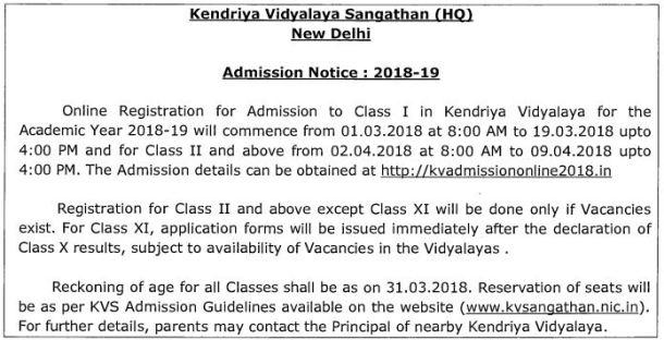 KV Online Admission