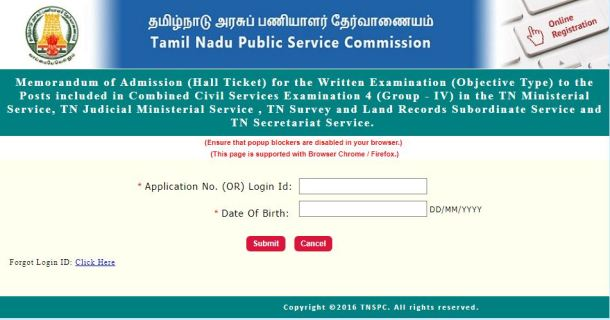 TNPSC Group 4 Hall Ticket Online