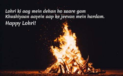 lohri photos