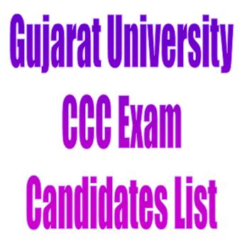 Gujarat University CCC Exam Candidates List