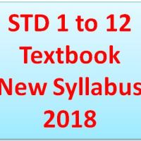 STD 1 To 12 Textbook 2018