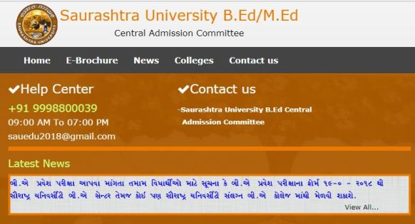 Saurashtra University B.Ed./MEd. Admission