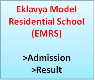 EMRS Entrance Test