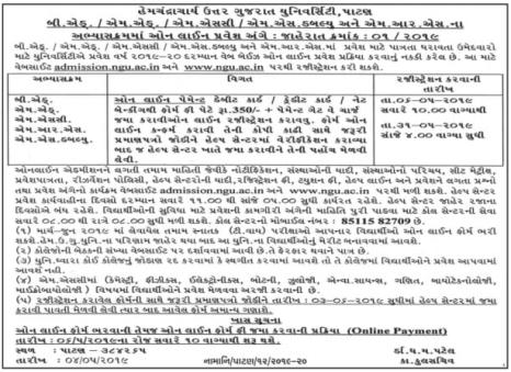 hngu admission 2019-20