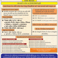 baou external admission 2019