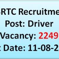 gsrtc driver recruitment