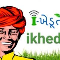 ikhedut Gujarat