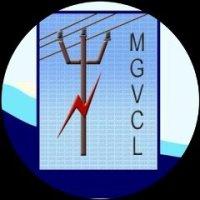 MGVCL Vidyut Sahayak Recruitment