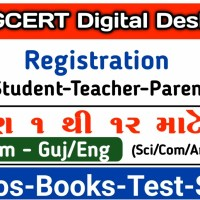gcert digital desk