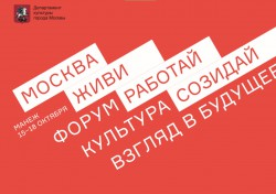 Moscow-poster-39yjejac