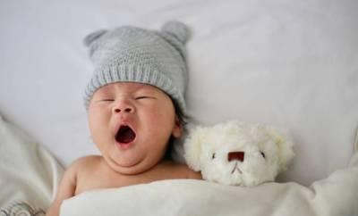 Cadeau pour la naissance d'un bébé