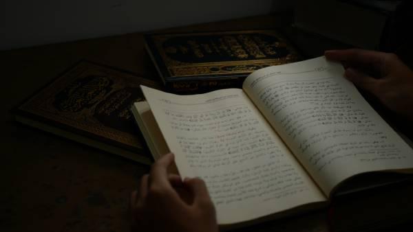 Trouver les interprétations dans le Coran