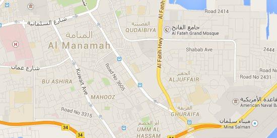 The Gulf Hotel Bahrain Luxury 5 Star Accomodation In