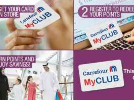 carrefour card, myclubcard