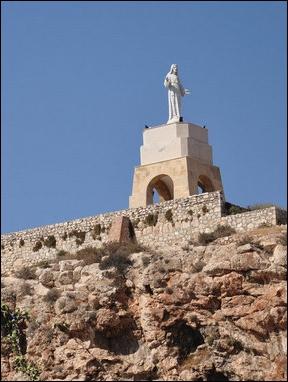 El cerro de San Cristóbal