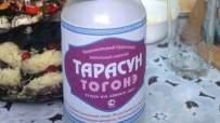 Бурятский «шнапс»: тогоонэй, или тарасун как национальный бренд   Центр  Льва Гумилёва