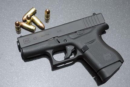 Glock 26 vs. Glock 43 - Which Should You Buy In 2020 ...