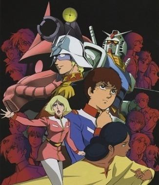 Gundam - il mito
