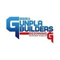 Model Warrior Gunpla Builders Beginning G