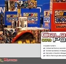 CP 0019