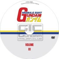 rcs-dvd-01-disk-gic